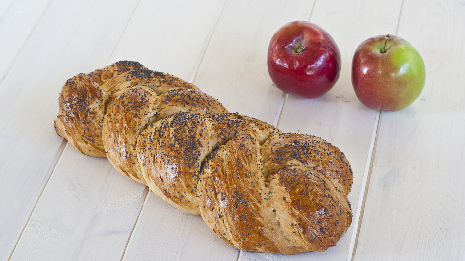 This Braided Easter Bread is easy to make and perfect for Easter supper, ideal for bread puddings and simply just delicious served with butter and jam.