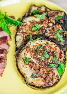 grilled-eggplant-with-garlic-sauce-and-mint