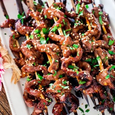 Beef Teriyaki Skewers